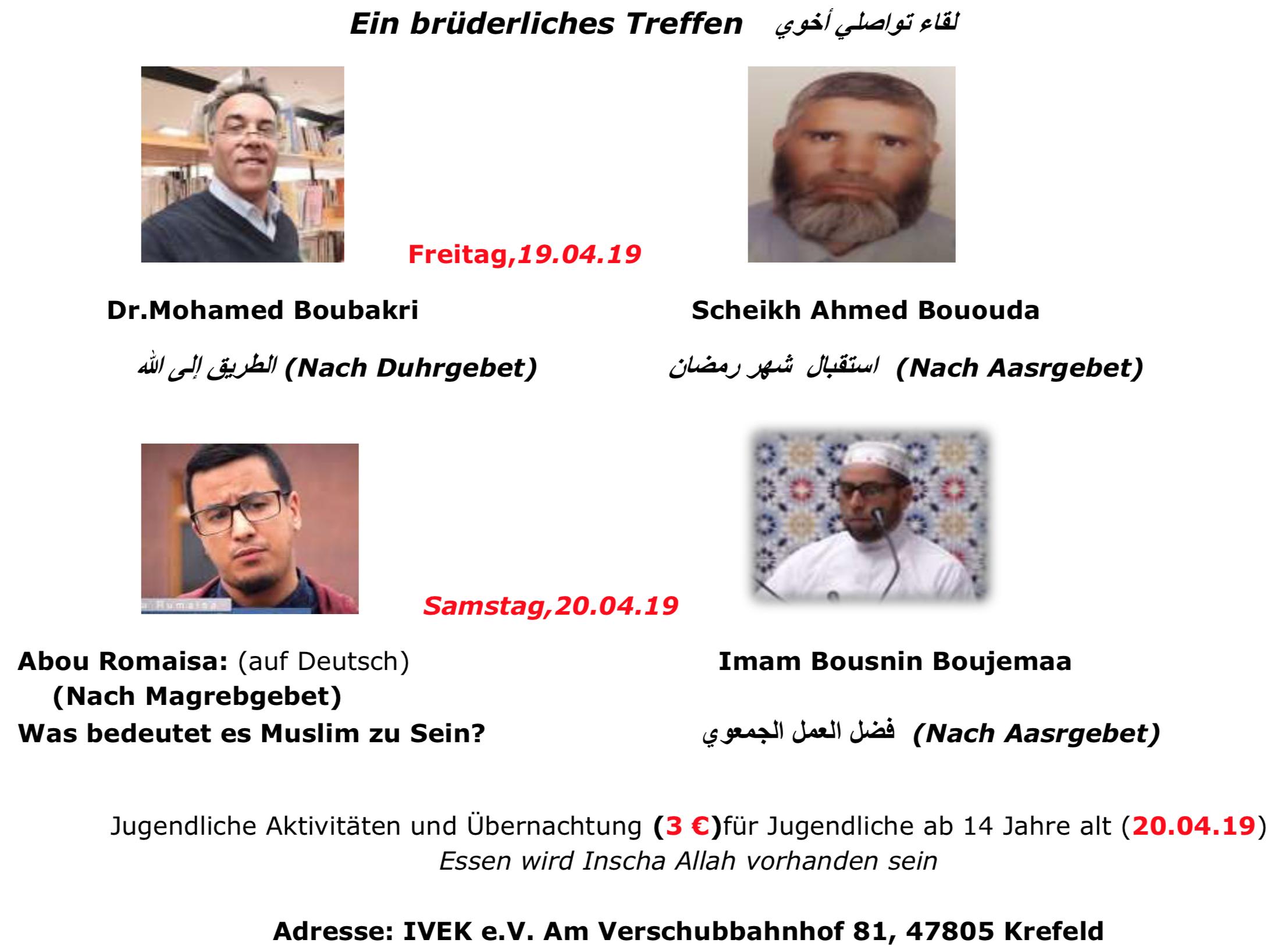 Ein brüderliches Treffen لقاء تواصلً أخوي بعنوان الطريق إلى الله